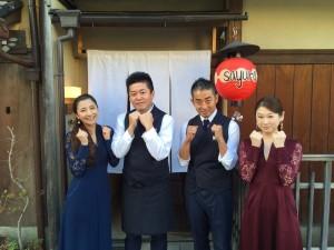 sakura-x-wagyumafia_4675