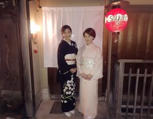 sakura-x-wagyumafia_5132