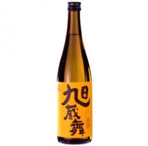 sakura-x-wagyumafia_5682
